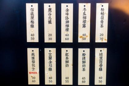 Taiwan_Keelung_DSC06851