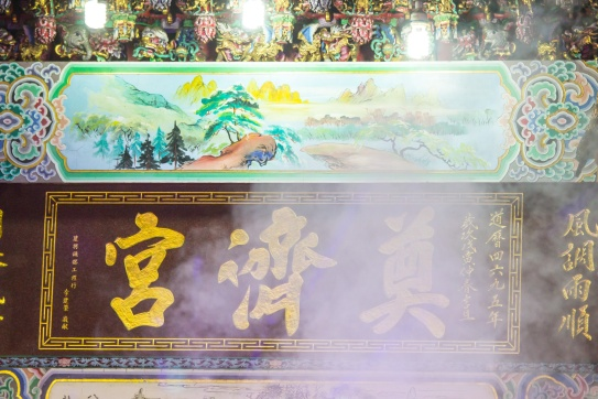 Taiwan_Keelung_IMG_0274