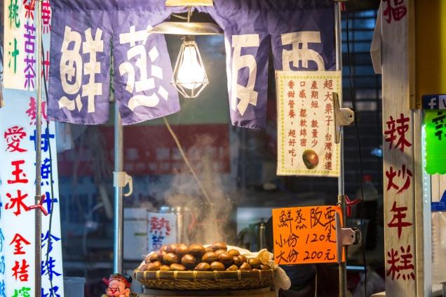 Taiwan_Keelung_IMG_0361