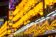 Taiwan_Keelung_IMG_0472